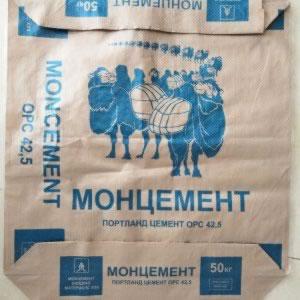 Paper-Plastic Composite Woven Bag