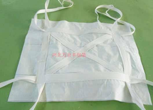 FIBC Sling Bag