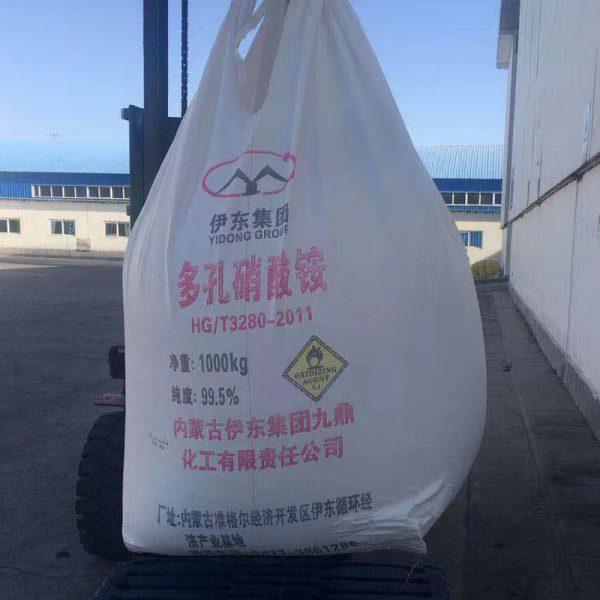 1 LOOP FIBC bag